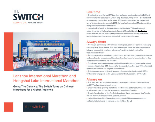 The Switch Case Studies - Lanzou Marathon